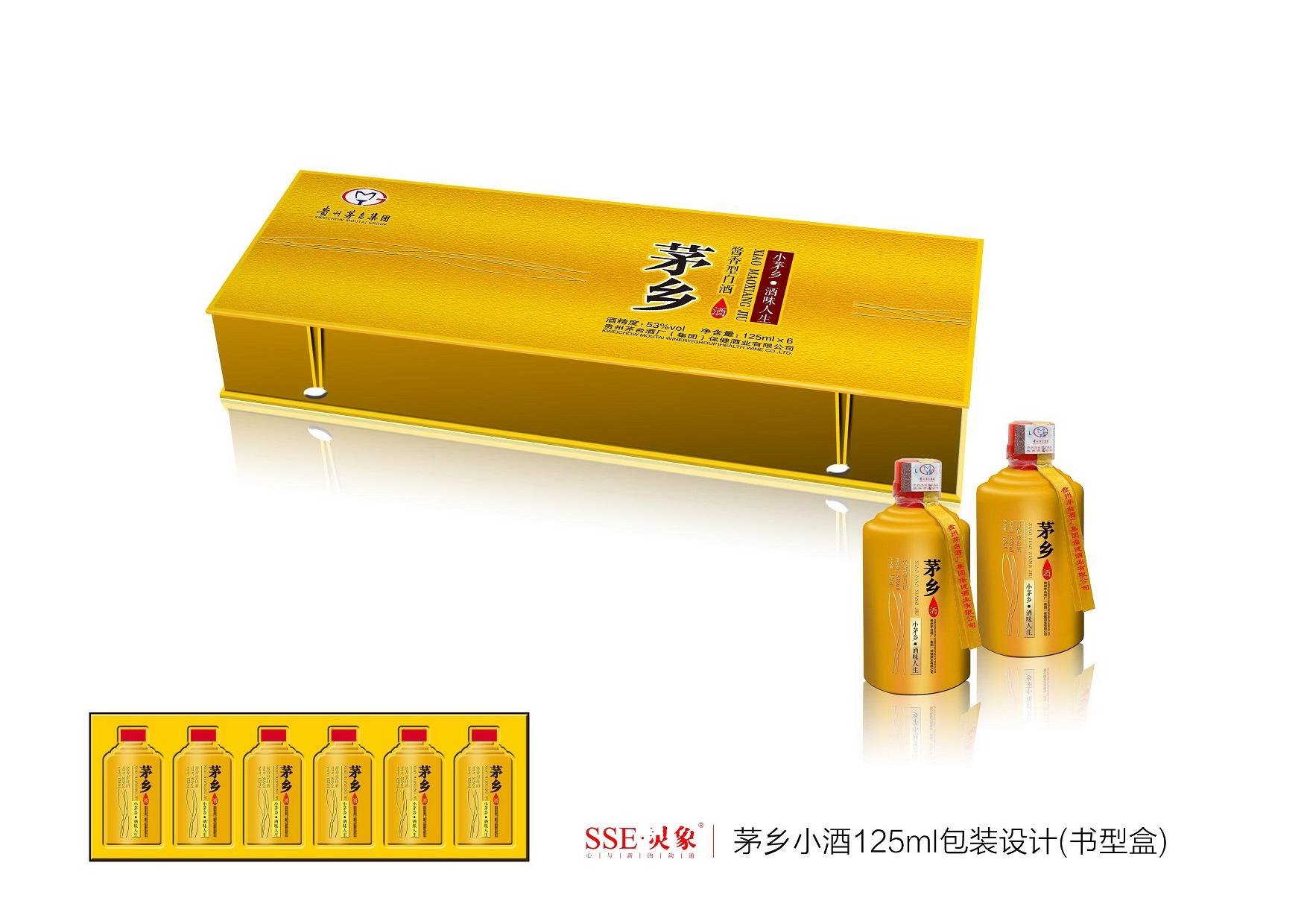 茅乡小酒-产品包装设计