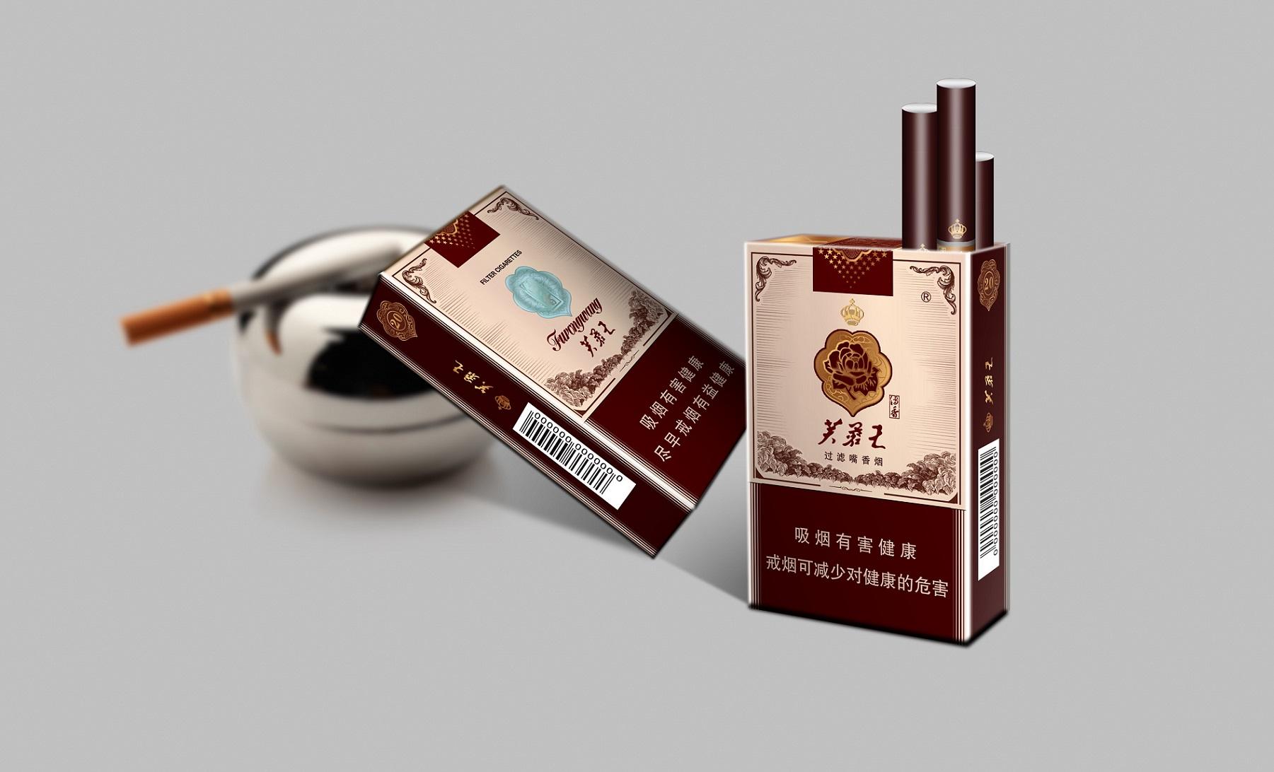 芙蓉王软(传香)设计