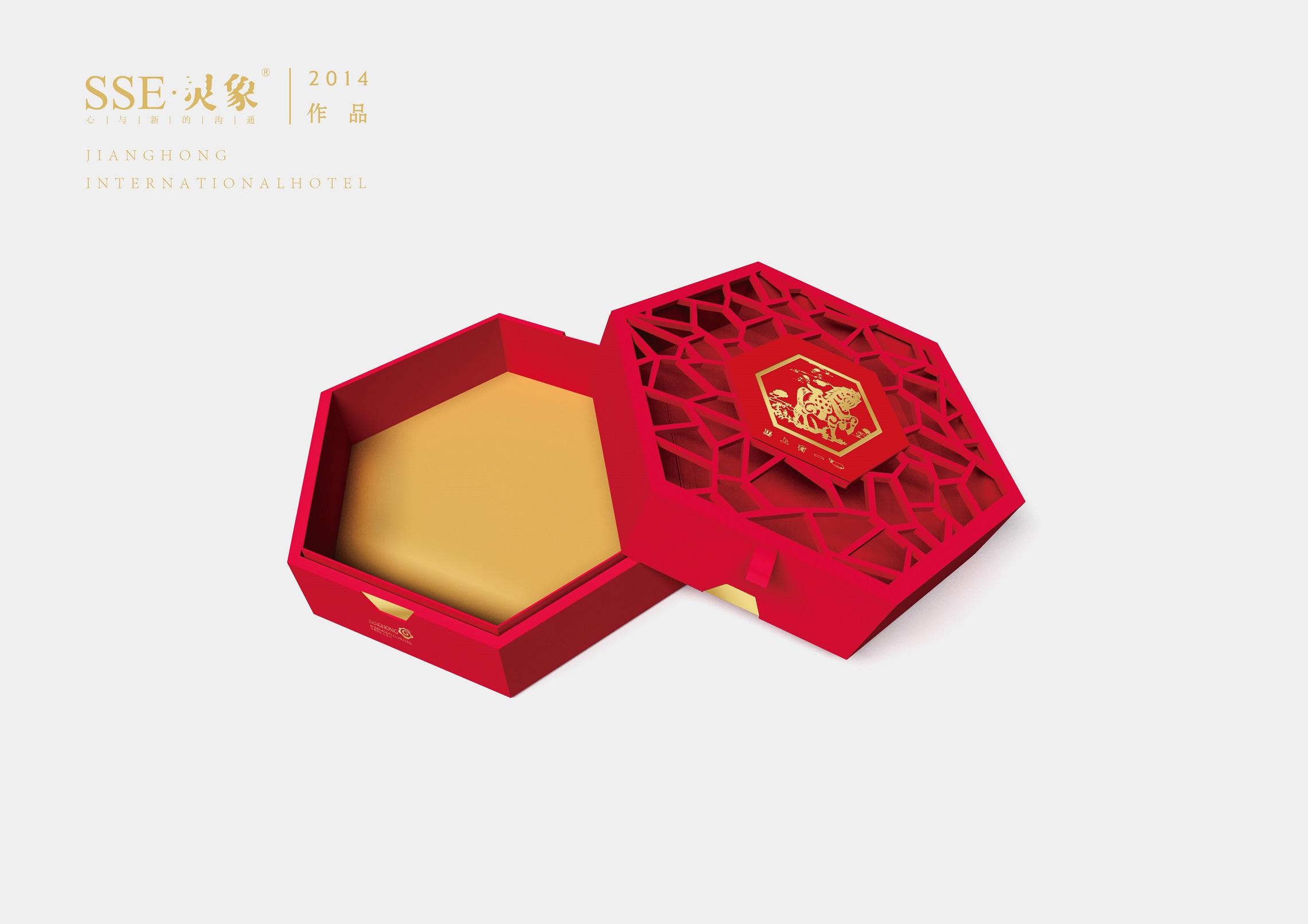 江鸿2014年粽子-粽子包装设计