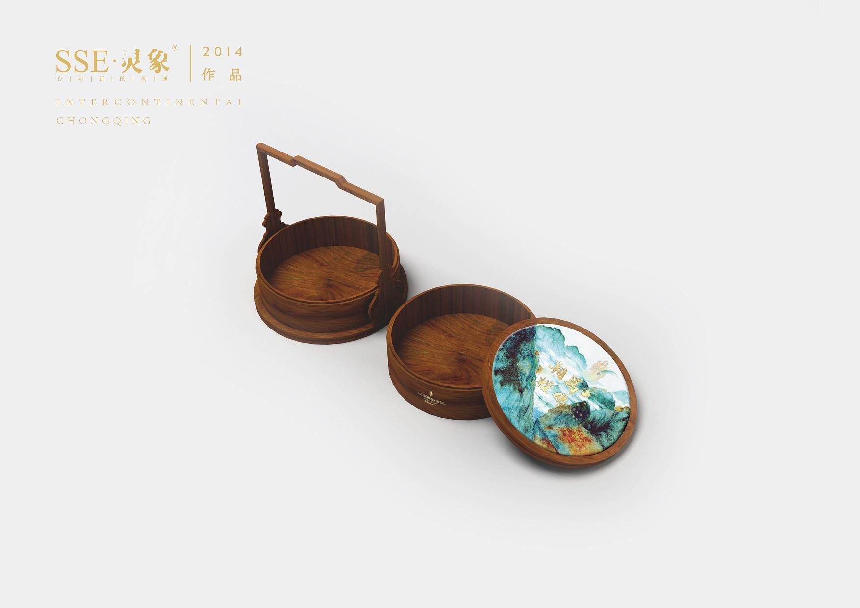 洲际2014年粽子-粽子包装设计