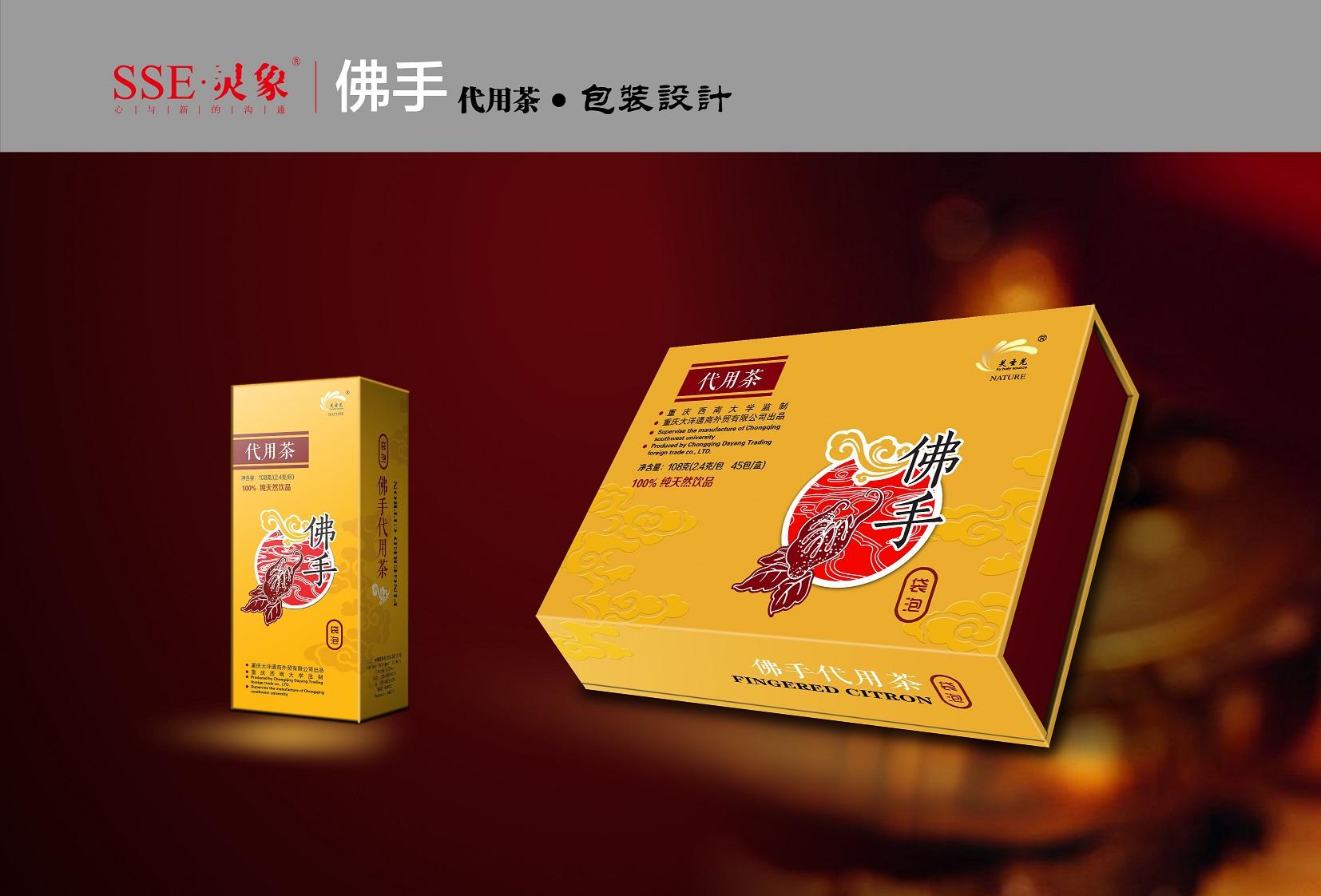 重庆大洋商贸养身茶包装-产品包装设计