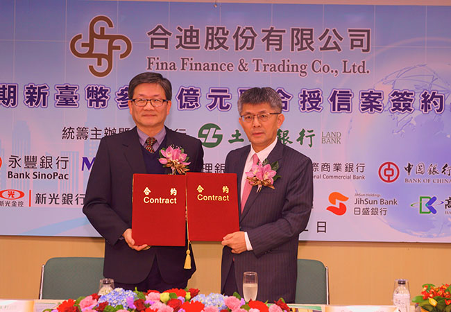 合迪公司成功3年期30京新台币联合授信案