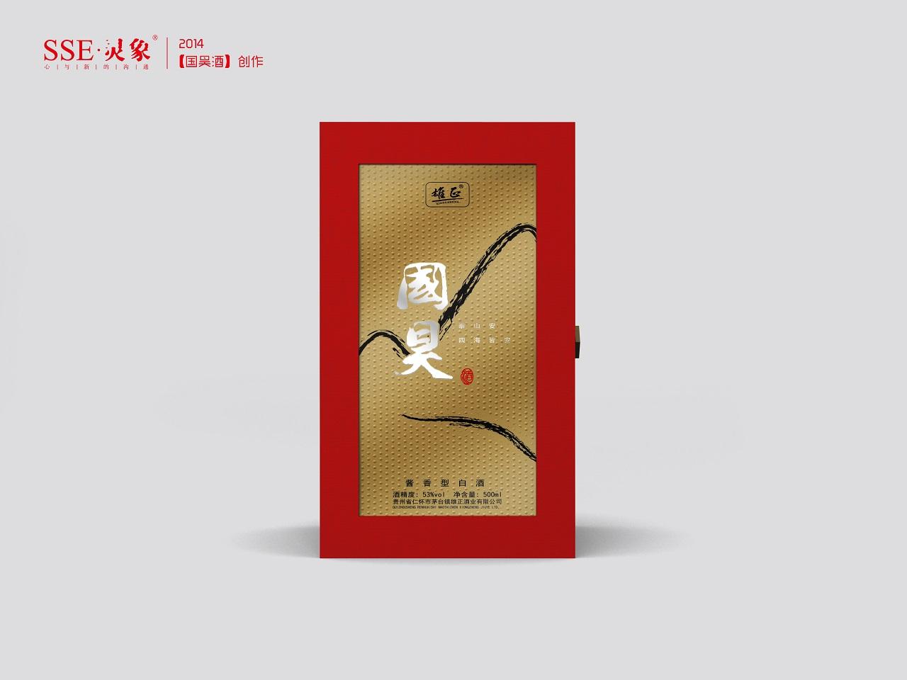贵州国昊酒-酒包装印刷