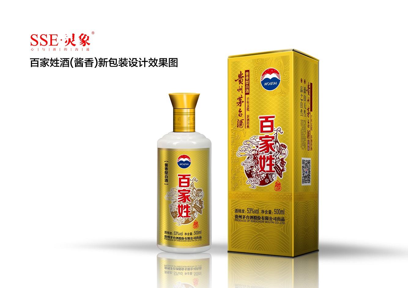 贵州茅台百家姓酒-酒包装印刷设计