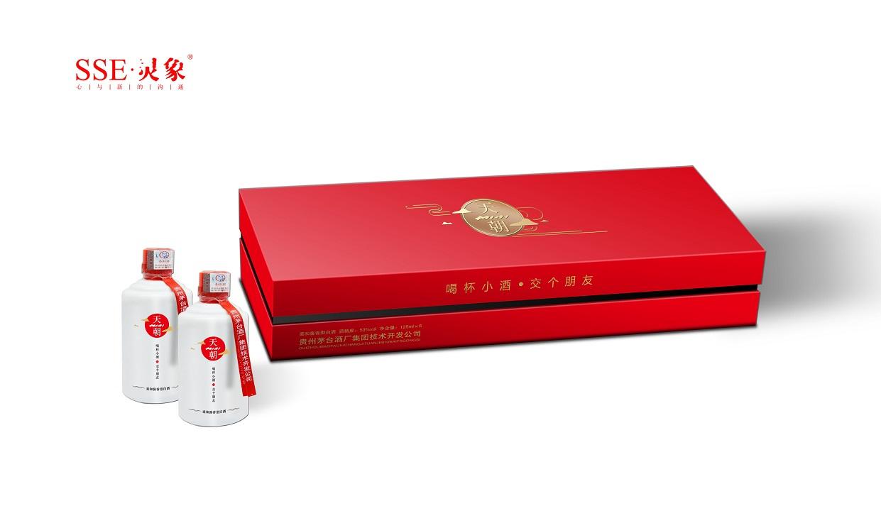 天朝小酒-产品包装设计