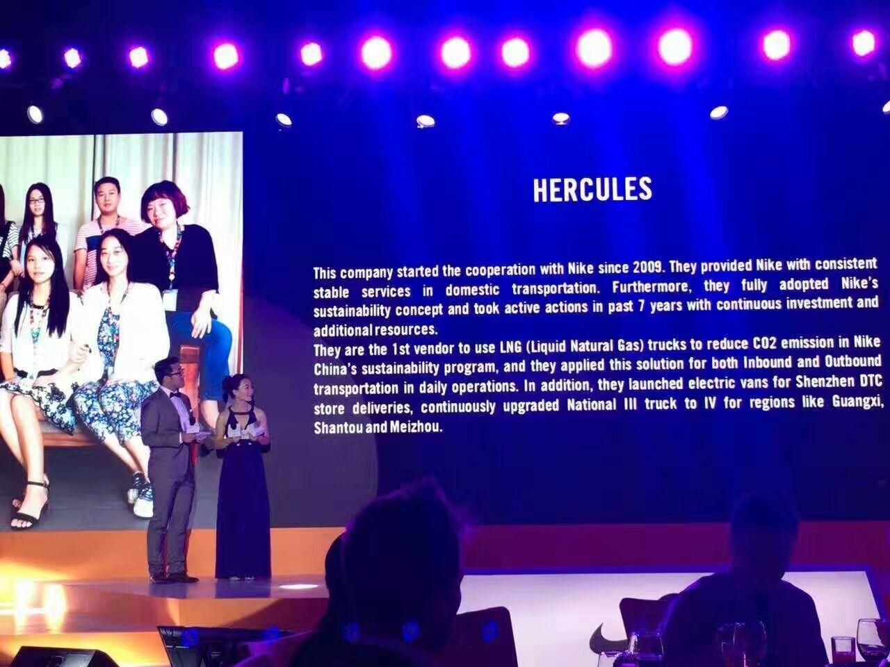 海格物流荣获2016年耐克中国物流杰出供应商称号