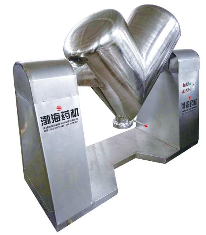 VHT型高效混合机