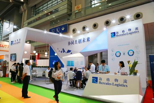 海格物流受邀参展第11届深圳国际物流与交通运输博览会