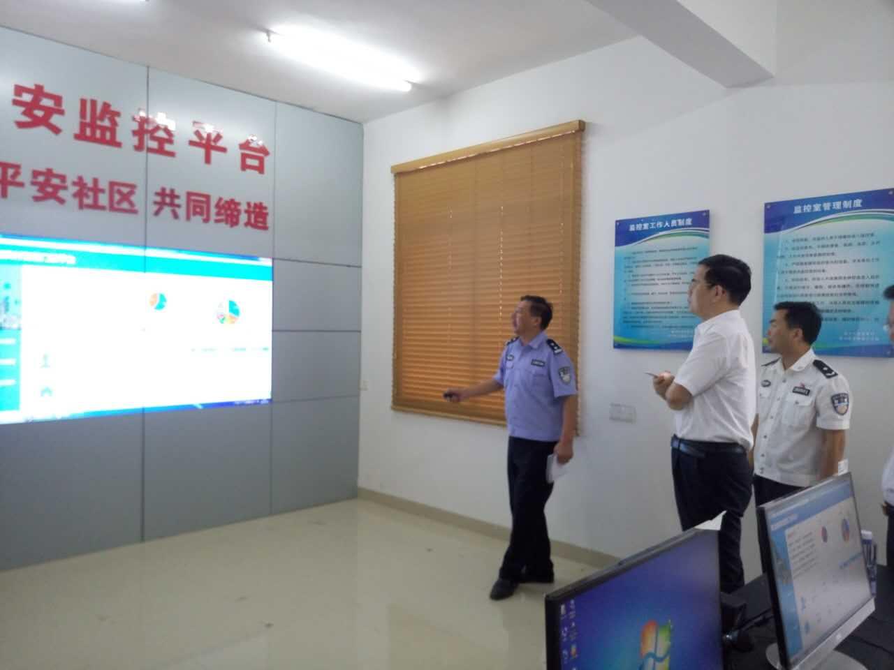 泰安市副市长、省长林锐视察厦门纵横科技企业流动人口大数量平台