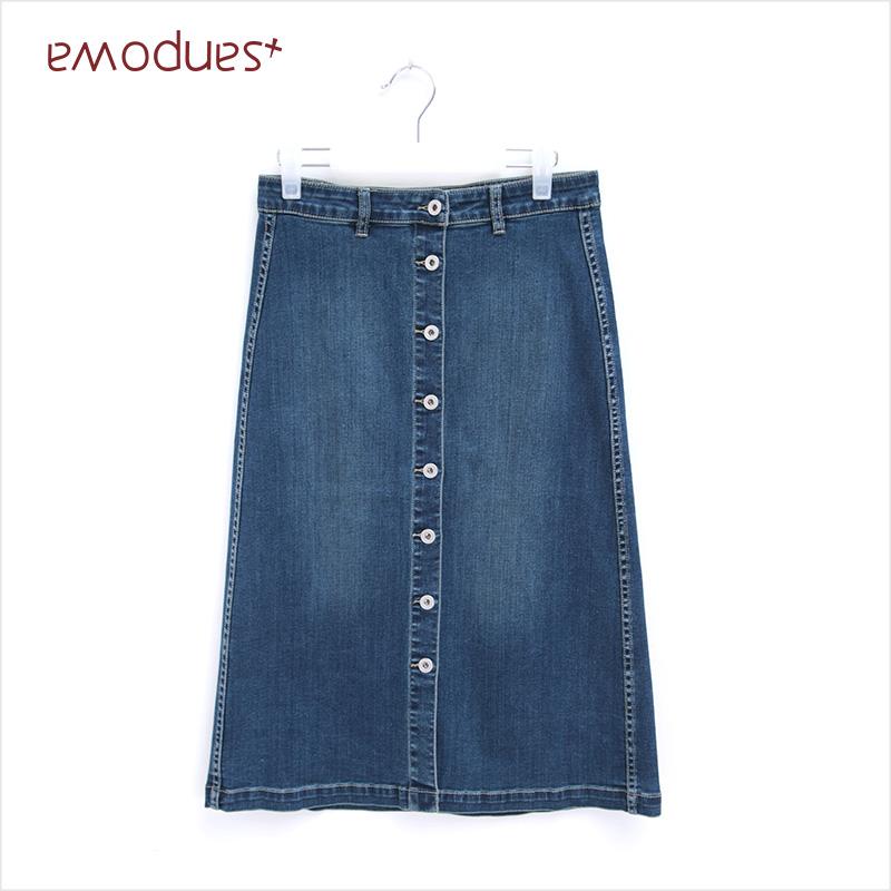 新款半身裙ELYGSE62
