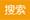深圳市18LUCK新利体育官网科技有限公司