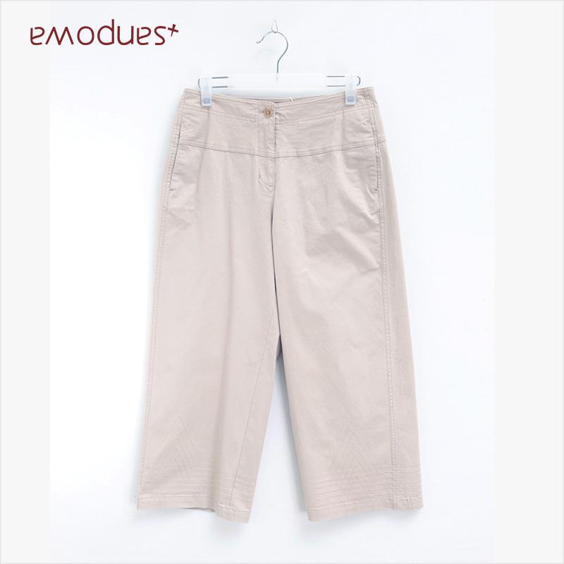新款裤子ELYHSD35