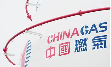 广东全面梳理管道天然气各环节价格 降低企业用气成本