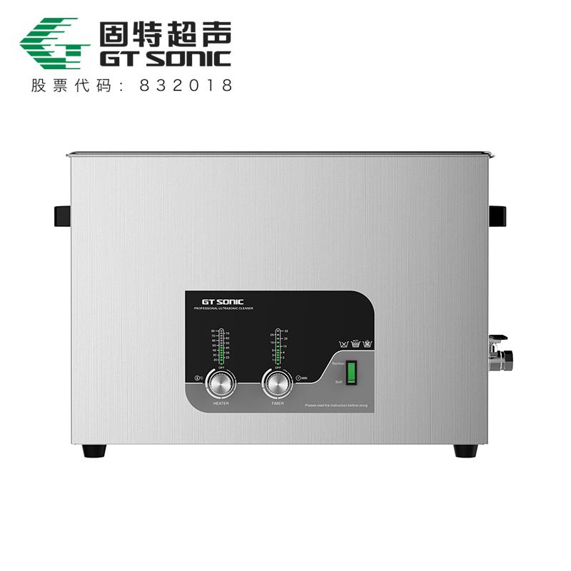 GT SONIC-T系列 商用五金機械超聲波清洗機