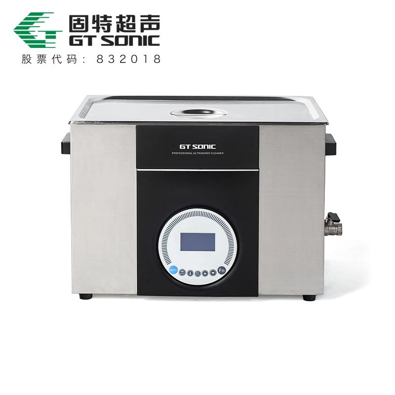 GT SONIC-L系列 实验室超声波清洗机