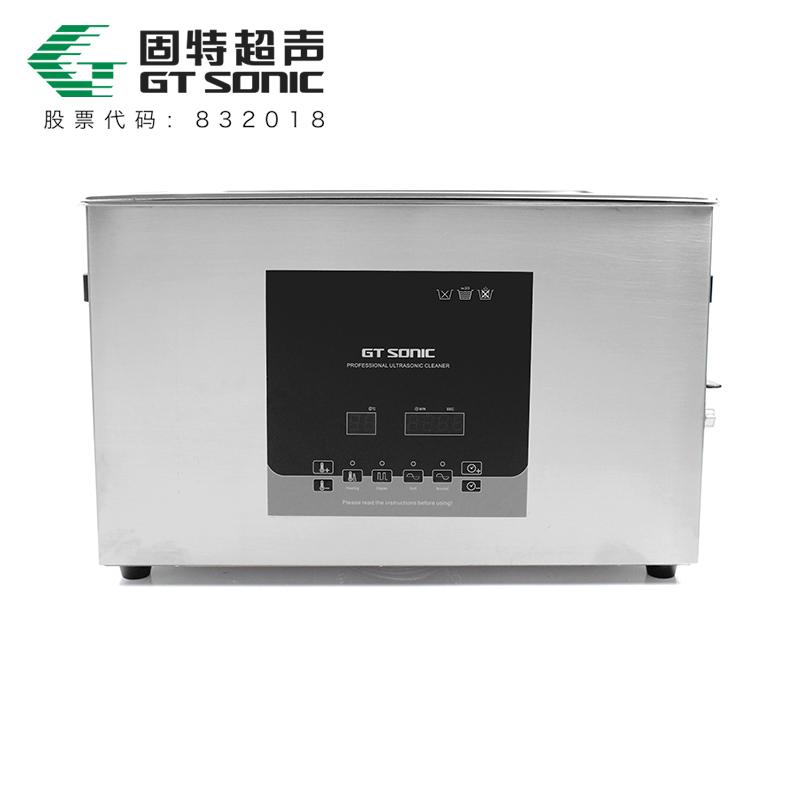 GT SONIC-D系列 雙功率實驗室順達清洗儀器