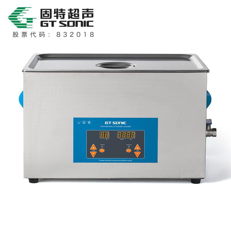 VGT-QTD系列 數碼超聲波清洗機