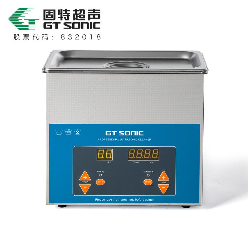 VGT-QTD系列 数码超声波清洗机