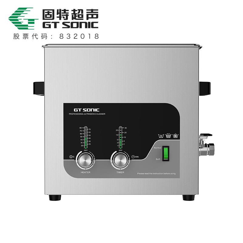 GT SONIC-T系列 商用五金机械超声波清洗机