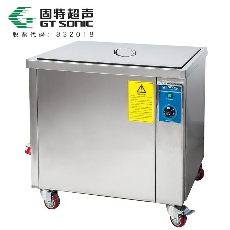 工業單槽超聲波清洗機