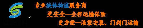 廣州博聯塑料有限公司