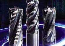 静音型粗加工铣刀系列
