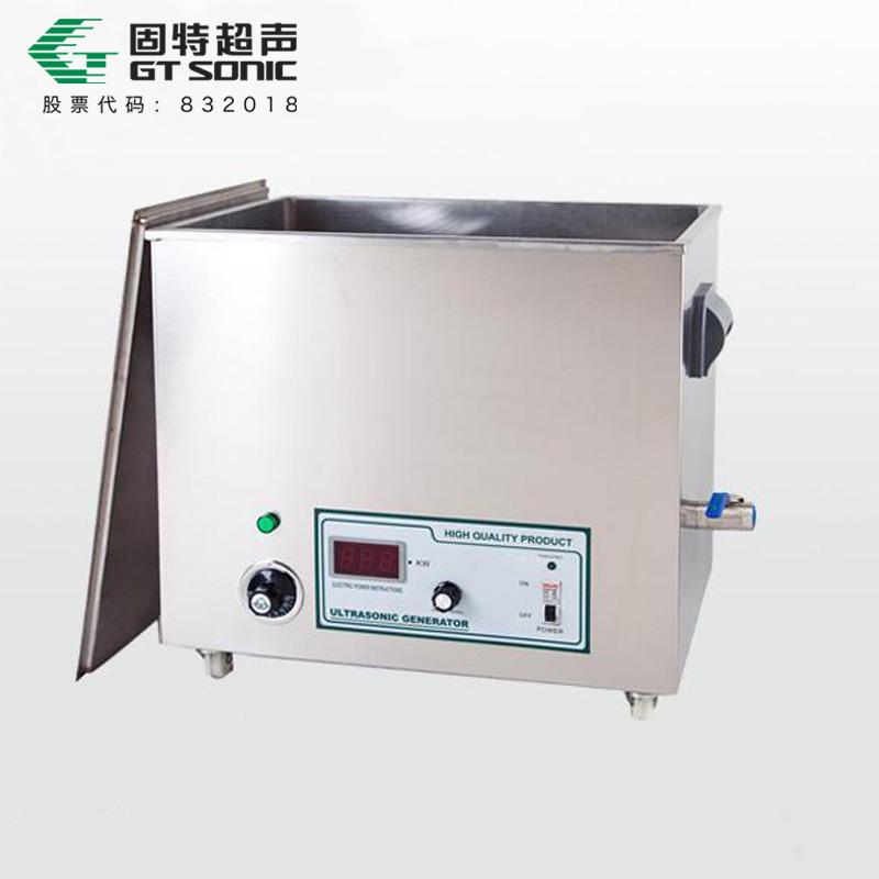 VGT-2300 工業超聲波清洗機