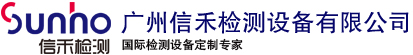 电源线检测-广州市信禾监测设备有限公司