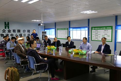 盐田区委常委、常务副区长时卫干一行对海格零售物流中心进行实地考察