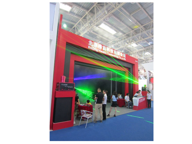 The 2012,Beijing light expo