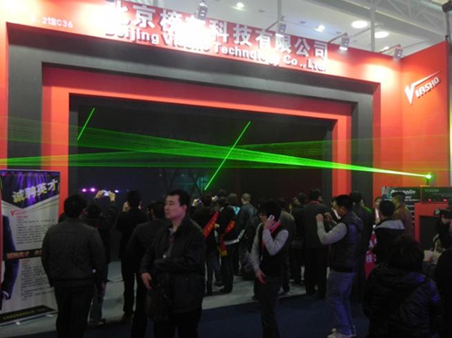 The 2012,guangzhou light expo