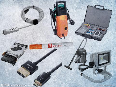 五金工具、配管电材