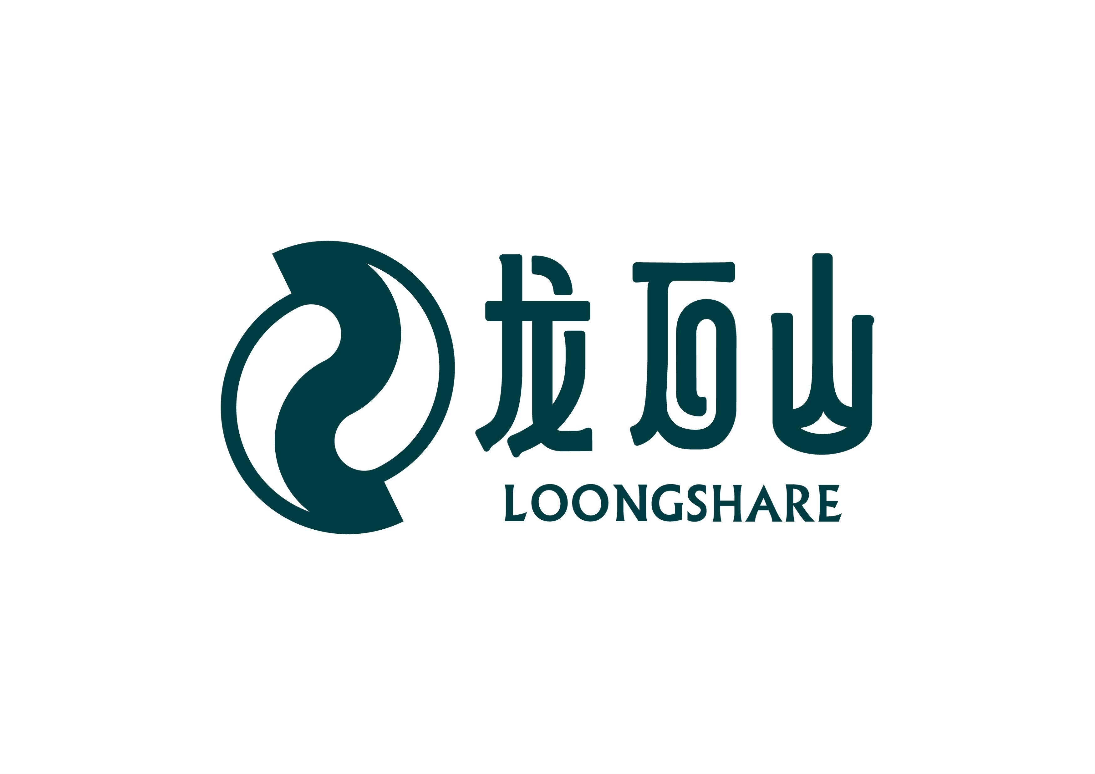 湖南龙石山生物产业集团有限公司