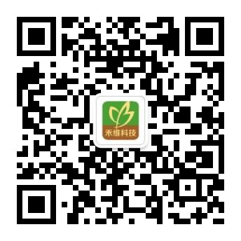 重庆禾维科技有限公司