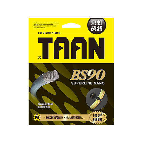 TAAN BS90 resistant to play High elastic series