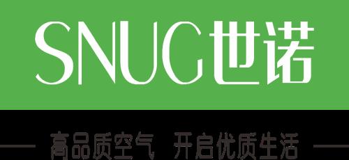 深圳世诺人工环境