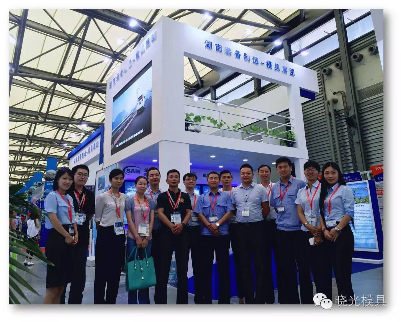 同舟共济谱新篇,开拓创新赢未来 -第十六届DMC中国国际模具展湖南展团报道