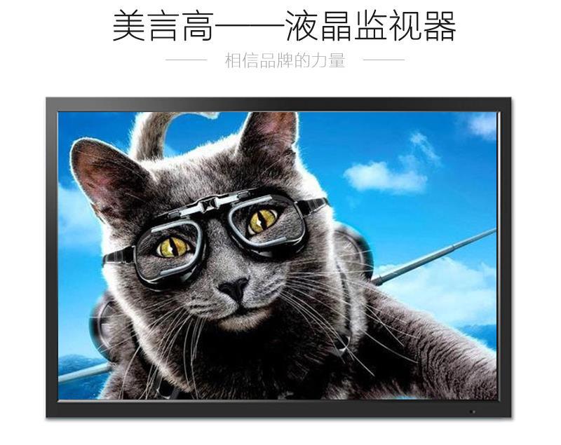 液晶监视器正品32寸高清BNC工业级CRT安防专业网
