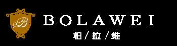 重慶硅藻泥招商加盟_重慶柏拉維環保科技有限公司