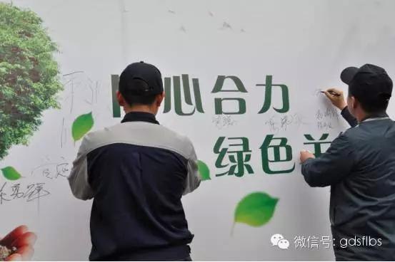 """""""同心合力˙绿色关怀""""富源科技2016植树节活动"""