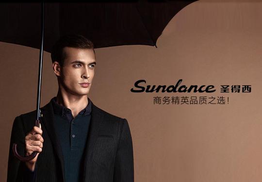 圣得西Sundance品牌