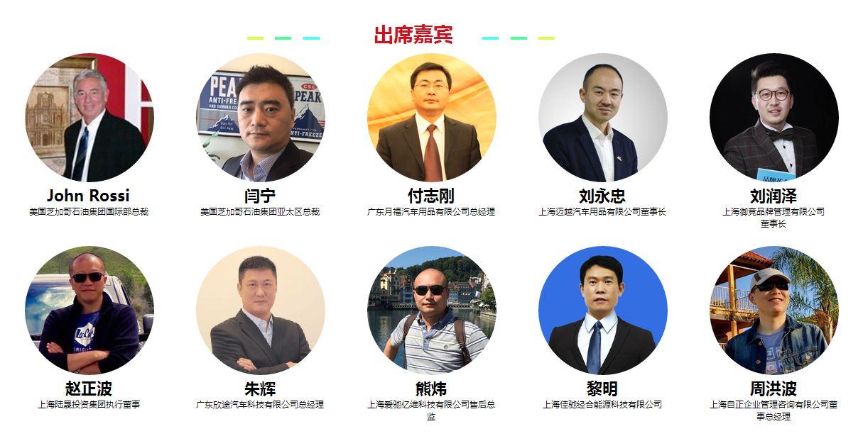 中国怎么下载万博体育苹果客户端后市场变革与创新伴行高峰论坛
