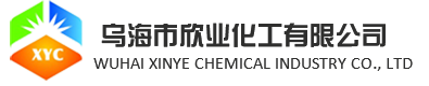 Wuhai Xinye Chemical Co., Ltd.