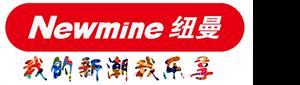 北京纽曼腾飞科技有限公司