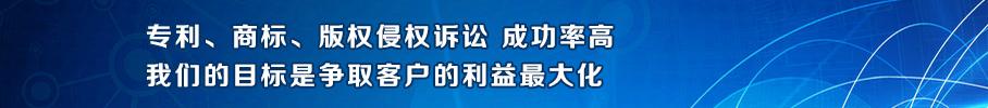 法律服务广告条_908_法律服务.jpg