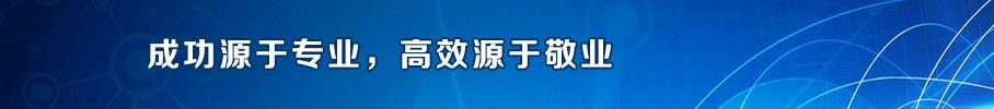"""第11036835号""""西华宫""""商标驳回复审成功案例"""