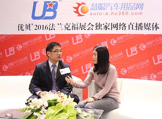 月福王江华:技术创新结合品牌推广 让产品生命力永驻