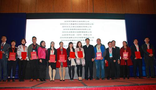 证书来了 ▎海格物流荣获广东省供应链管理试点资格
