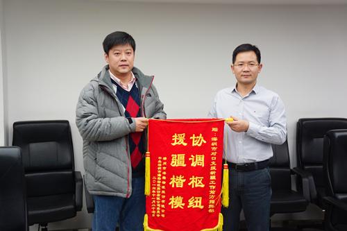 【雪山行 边关情】海格物流团队拜访深圳援疆前方指挥部