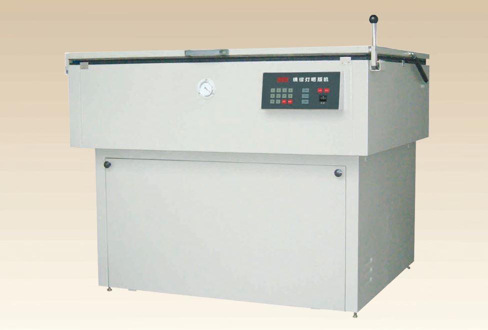 智能UV变频电源-印刷行业